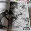 Boy Princess 9 เล่มจบ / Seyoung Kim thumbnail 8