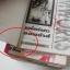 บอดี้การ์ดสาวจอมซ่าส์ 19 เล่มจบ / Yoshiki Nakamura thumbnail 10
