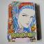 อีโอน่า ครูสาวสวยแสบ 10 เล่มจบ / Sawai Ken thumbnail 10