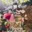 Juicy Couture Peace Love & Juicy Couture (EAU DE PARFUM) thumbnail 4
