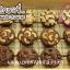 สอนทำ บราวนี่ - ฟัดจ์บราวนี่ - บราวนี่ชีสเค้ก - ชาเขียว มัทฉะ บราวนี่ - บลอนดี้ thumbnail 65