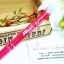 Bath & Body Works - Liplicious / Jelly Pops Lip Gloss 14 ml. (Black Cherry) thumbnail 1