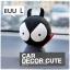 Antenna balls ลูกบอลน่ารักเสียบเสาอากาศรถยนต์ ลายการ์ตูน - แบบ L thumbnail 1