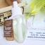 Bath & Body Works / Wallflowers Fragrance Refill 24 ml. (Home - Sweet Caramel Comfort) thumbnail 1