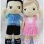 ตุ๊กตาคู่รักไปรเวท thumbnail 2