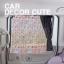 WINNIE THE POOH - ม่านบังแดดรถยนต์กันแสงUV 2 ชั้น - ม่านบังแดดให้นมเด็กอ่อนในรถยนต์ thumbnail 1