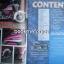 นิตยสารมอ'ไซค์ รวมแต่ง HARLET-DAVIDSON thumbnail 3
