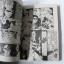 กุหลาบทะเลทราย เล่ม 2 / Kaoru Shintani thumbnail 3
