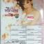 DVD หนังอิโรติก 7in1 พริกไทย มะเขือเทศ vol.3 thumbnail 2