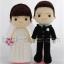 "Wedding 12"" (In stock) thumbnail 1"