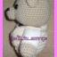 หมีแต่งงาน thumbnail 3