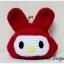 กระต่ายแดง thumbnail 1