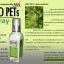 สเปรย์ระงับกลิ่นตัว DEO Pets (สารสกัดจากน้ำมันใบชาออสซี่) 160ml thumbnail 6