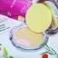 ZA / Skin Beauty Face Powder (#02) thumbnail 1
