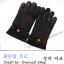 ถุงมือหนังชามัวร์ สีนํ้าตาลเข้ม ข้อมือกระดุมปรับไซส์ได้ thumbnail 1