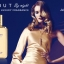Aigner Debut by Night (EAU DE PARFUM) thumbnail 4