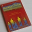 สมาคมกวีไร้ชีพ Dead Poets Society / Tom Schulman และ N.H. Kleinbaum thumbnail 1