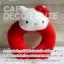 ( ลด 25 % ) Angel Red - ชุดคิตตี้หมอนหนุนคอ thumbnail 1