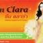 Sun Clara ซัน คลาร่า กล่องสีส้ม ของแท้สูตรดั้งเดิม ขายราคาถูกทั้งปลีกและส่ง หมดปัญหาภายในต่างๆ ค่ะ เหมาะมากสำหรับผู้หญิงที่รักสุขภาพ ด้วยสารสกัดจากสมุนไพร ผ่านการรับรองจากอย. thumbnail 3