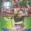 DVD ลำตัดแม่ขวัญจิตร ศรีประจันต์ ตอนเพลงฉ่อย เรื่องชกมวยหมู่ thumbnail 1
