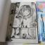 สุดหล่อขอเฮ้ว 7 เล่มจบ / Shigano Iori thumbnail 3