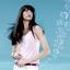Lacoste Love of Pink (EAU DE TOILETTE) thumbnail 5