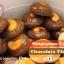 คุ๊กกี้สิงคโปร์ Singapore Cookies สอนทำคุ๊กกี้สิงคโปร์ เรียนทำคุ๊กกี้สิงคโปร์ thumbnail 8