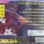 VCD พระโพธิสัตว์กวนอิมพันมือ มงคล1 thumbnail 2