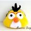 นกเหลือง thumbnail 1