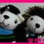 คู่รักต่างสายพันธุ์ thumbnail 3