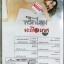 DVD หนังอิโรติก 7in1 พริกไทย มะเขือเทศ vol.2 thumbnail 2