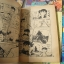 แชมป์พลาโม ไดซากุ 9 เล่มจบ thumbnail 14