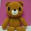 หมีนุ่มนิ่ม thumbnail 2