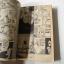 คำสาปกางเขนดำ (เล่มเดียวจบ) / มัตสึโมโตะ โยโกะ thumbnail 3