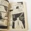 นักสืบมาดสำอาง 2 เล่มจบ / Mochizuki Reiko thumbnail 4