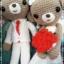 คู่แต่งงานหมีบ่าว-สาว 10 นิ้ว thumbnail 2