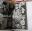 ตื๊อดีนักก็รักมันซะเลย 4 เล่มจบ / abe miyuki thumbnail 8