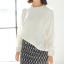 Sweater เสื้อสเวทเตอร์แขนยาว สีขาว ทรงสวย จะใส่เดี่ยวไหรือใส่โค้ทคลุมก็เริ่ด thumbnail 5