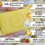 สบู่น้ำผึ้งทองคำ ออร่าริช Honey Gold Soap thumbnail 2