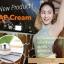 Secret Me AP Cream ครีมรักแร้ขาว thumbnail 17