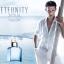 Calvin Klein Eternity Aqua For Men (EAU DE TOILETTE) thumbnail 4