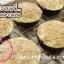 สอนทำ บราวนี่ - ฟัดจ์บราวนี่ - บราวนี่ชีสเค้ก - ชาเขียว มัทฉะ บราวนี่ - บลอนดี้ thumbnail 99