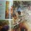 ค คน Magazine ปีที3 ฉบับที7 (31) พฤษภาคม 2551 thumbnail 4