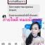 Yumi Lady ยูมิเลดี้ สมุนไพรผัวหลง thumbnail 16