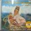 CD เพลงบทสวด กวนอิมอุ้มบุตรประทานพร บารมี4 thumbnail 1