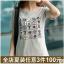 เสื้อผ้าสาวอวบ XL-5XL thumbnail 1