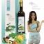 Lutein Beverage เครื่องดื่มเอ็นไซน์วิชั่นลูทีน ช่วยในเรื่องการเสื่อมของปราสาทตา และช่วยเสริมภูมิต้านทานให้กับดวงตา thumbnail 1