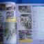 นิตยสารมอ'ไซค์ รวมแต่ง HARLET-DAVIDSON thumbnail 4