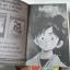 พริกขี้หนูสีรุ้ง 18 เล่มจบ (ไม่ครบขาดเล่ม 11 ,14-15 ,18) / อาดาจิ มิซึรุ thumbnail 9