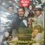 DVD หนังจีนโคตรเซียนมาเก๊าเขย่าเกาจิ้ง โจวเหวินฟะ thumbnail 1